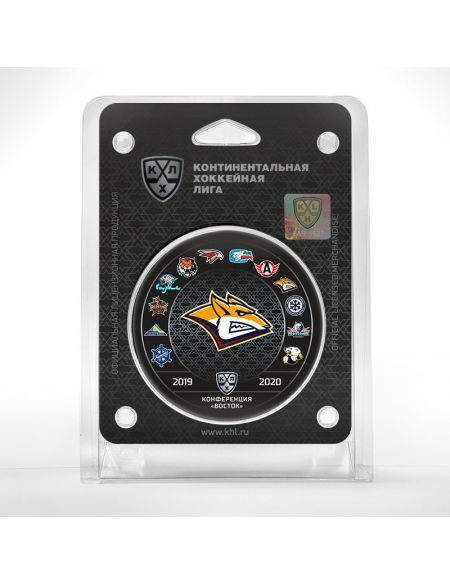 Puck Metallurg Magnitogorsk season 2019/2020  Metallurg Mg KHL FAN SHOP – hockey fan gear, apparel and souvenirs