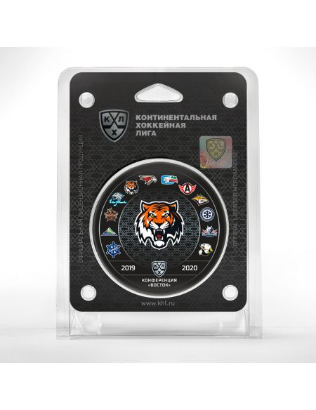 Puck Amur season 2019/2020  Amur KHL FAN SHOP – hockey fan gear, apparel and souvenirs