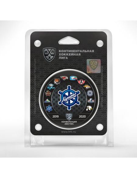 Puck Admiral season 2019/2020  Pucks KHL FAN SHOP – hockey fan gear, apparel and souvenirs