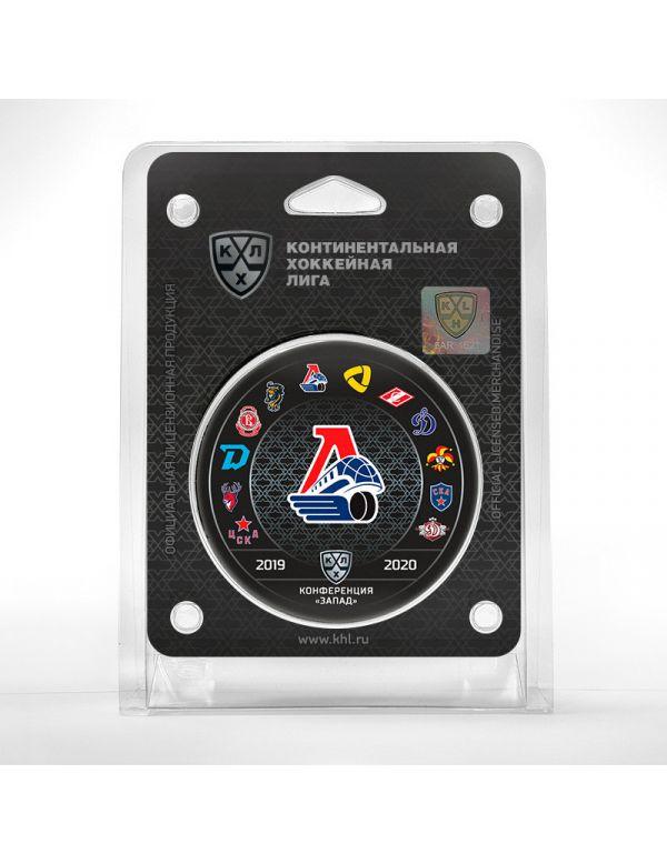 Puck Lokomotiv Yaroslavl season 2019/2020  Pucks KHL FAN SHOP – hockey fan gear, apparel and souvenirs