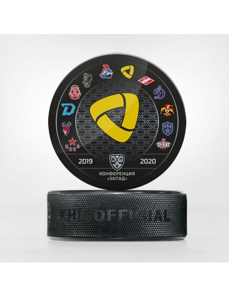 Puck Severstal season 2019/2020  Severstal KHL FAN SHOP – hockey fan gear, apparel and souvenirs