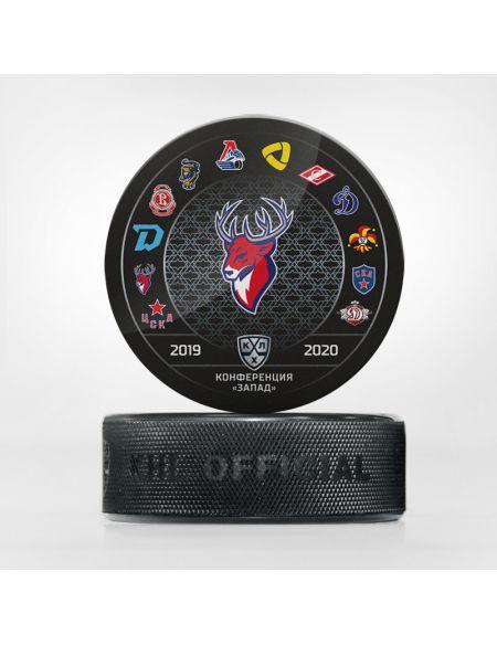 Puck Torpedo season 2019/2020  Torpedo KHL FAN SHOP – hockey fan gear, apparel and souvenirs