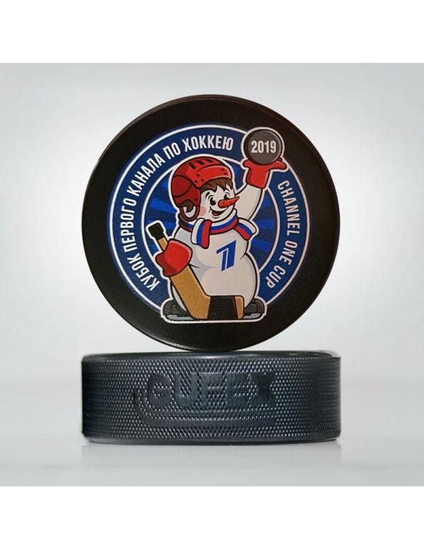 Puck Channel One Cup 2019  Home KHL FAN SHOP – hockey fan gear, apparel and souvenirs