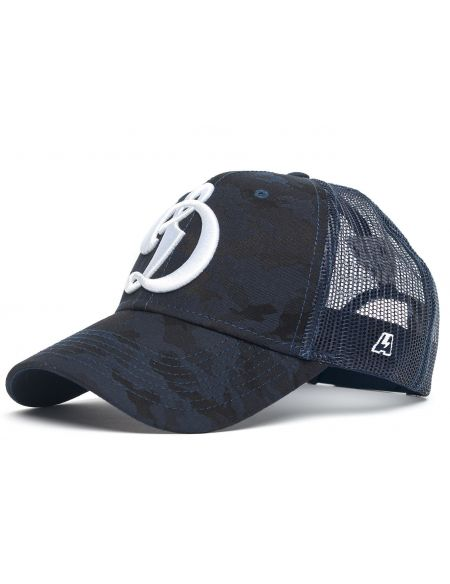 Cap Dynamo Moscow 109105 Dynamo Msk KHL FAN SHOP – hockey fan gear, apparel and souvenirs