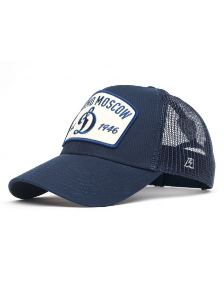 Cap Dynamo Moscow 109152 Dynamo Msk KHL FAN SHOP – hockey fan gear, apparel and souvenirs