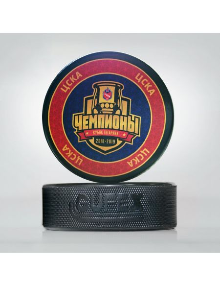 Puck CSKA Champion '19 19001 Pucks KHL FAN SHOP – hockey fan gear, apparel and souvenirs