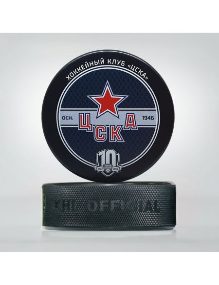 Puck CSKA 10th season 19004 Pucks KHL FAN SHOP – hockey fan gear, apparel and souvenirs