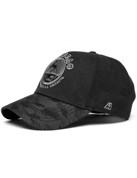 Cap Torpedo 10892 Torpedo KHL FAN SHOP – hockey fan gear, apparel and souvenirs
