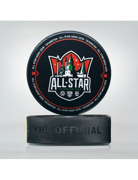 Puck KHL All Star 2019 Kazan  KHL KHL FAN SHOP – hockey fan gear, apparel and souvenirs
