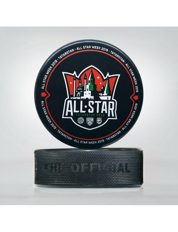Puck KHL All Star 2019 Kazan  KHL KHL FAN SHOP – Hockey Fan Ausrüstung, Kleidung und Souvenirs