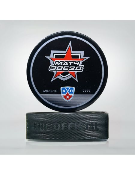 Puck KHL All Star 2009 Moscow ALG-2009 KHL KHL FAN SHOP – hockey fan gear, apparel and souvenirs