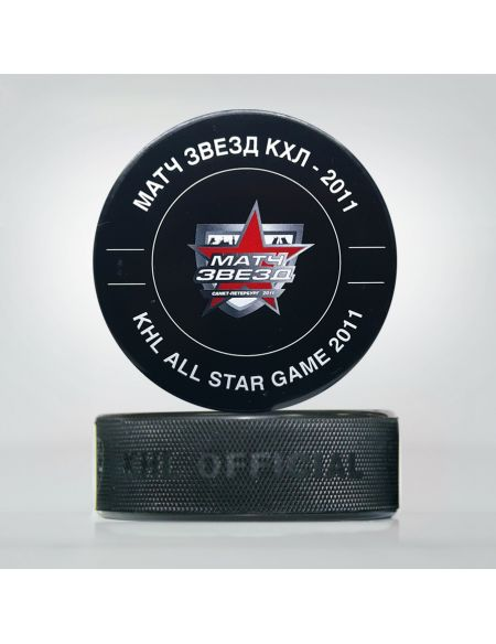Puck KHL All Star 2011 Saint Petersburg ALG-2011 KHL KHL FAN SHOP – hockey fan gear, apparel and souvenirs