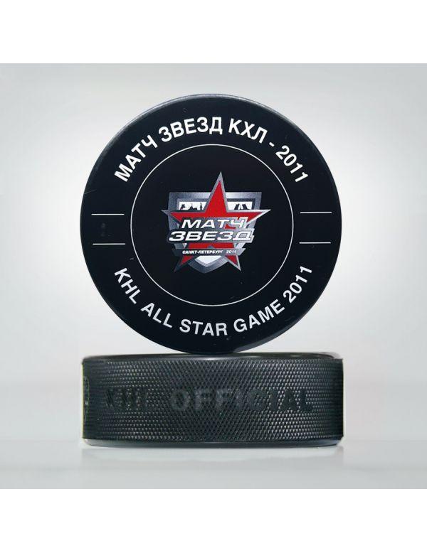 Puck KHL All Star 2011 Sankt Petersburg ALG-2011 KHL KHL FAN SHOP – Hockey Fan Ausrüstung, Kleidung und Souvenirs