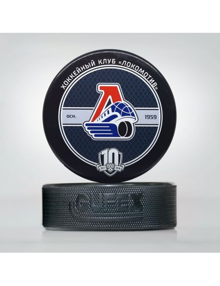 Puck Lokomotiv Yaroslavl 2017-2018 LKMTV-1 Pucks KHL FAN SHOP – hockey fan gear, apparel and souvenirs