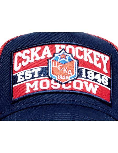 Cap CSKA 10851 CSKA KHL FAN SHOP – hockey fan gear, apparel and souvenirs