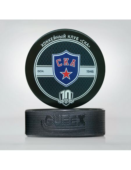 Puck SKA 10th season SKA-1 Pucks KHL FAN SHOP – hockey fan gear, apparel and souvenirs