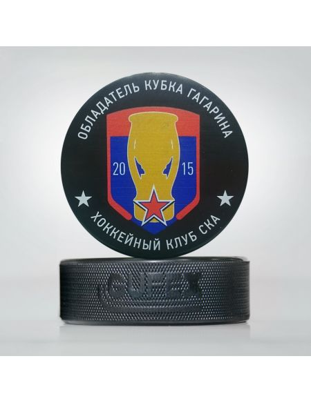 Puck SKA – champions 2015  Pucks KHL FAN SHOP – hockey fan gear, apparel and souvenirs