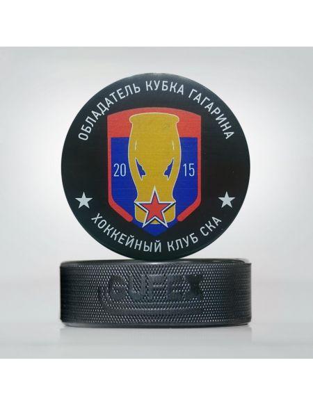 Шайба СКА – чемпионы 2015  Шайбы КХЛ ФАН МАГАЗИН – фанатская атрибутика, одежда и сувениры