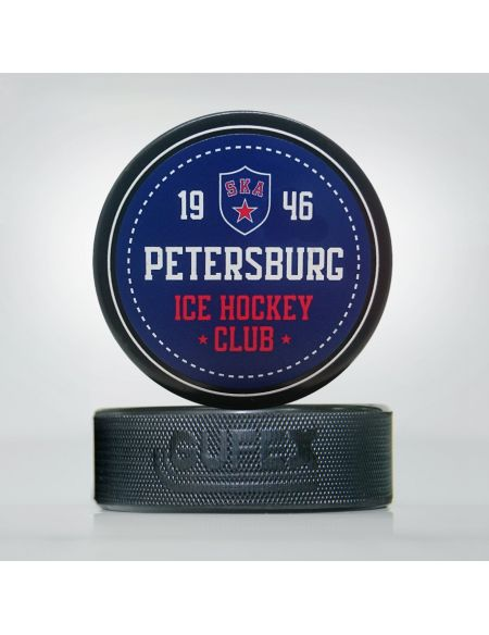Puck SKA SKA-1 Pucks KHL FAN SHOP – hockey fan gear, apparel and souvenirs