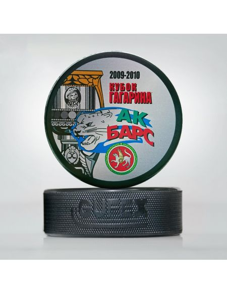 Шайба Ак Барс Чемпионы 2010 KBRS-2 Шайбы КХЛ ФАН МАГАЗИН – фанатская атрибутика, одежда и сувениры