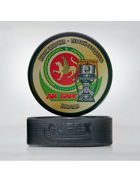 Ak Bars champions 2009 KBRS-3 Pucks KHL FAN SHOP – hockey fan gear, apparel and souvenirs