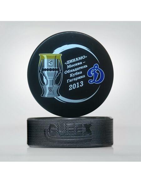 Puck Dynamo Moscow Champions 2013 DNMMSK-1 Dynamo Msk KHL FAN SHOP – hockey fan gear, apparel and souvenirs