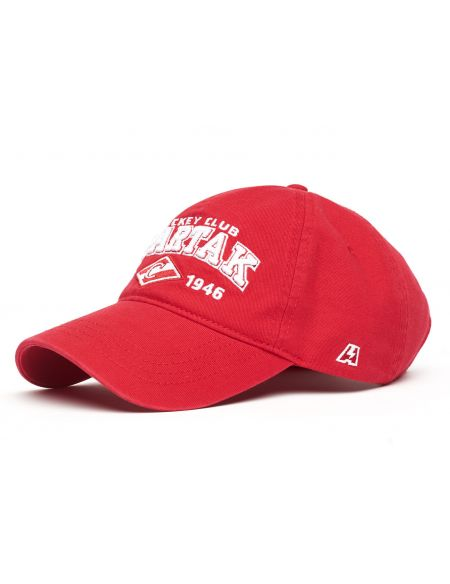 Cap Spartak 1946 109176 Spartak KHL FAN SHOP – hockey fan gear, apparel and souvenirs