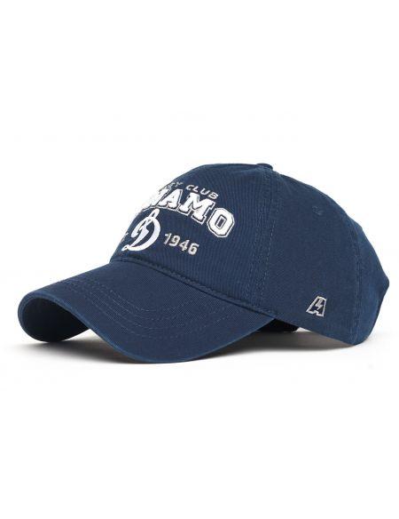Cap Dynamo Moskau 1946 109205 Dynamo Msk KHL FAN SHOP – Hockey Fan Ausrüstung, Kleidung und Souvenirs