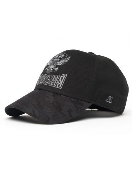 Cap Russland 10174 Russland KHL FAN SHOP – Hockey Fan Ausrüstung, Kleidung und Souvenirs