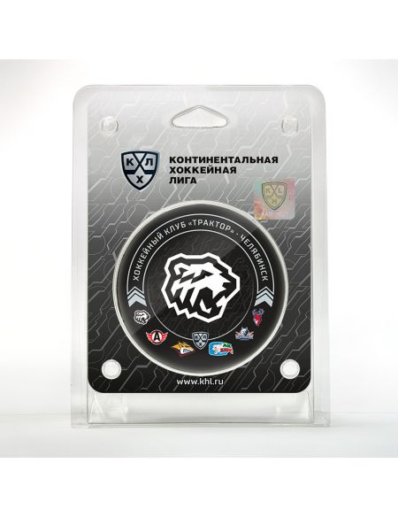 Puck Traktor 2020/2021 TRKTR2021 Pucks KHL FAN SHOP – hockey fan gear, apparel and souvenirs