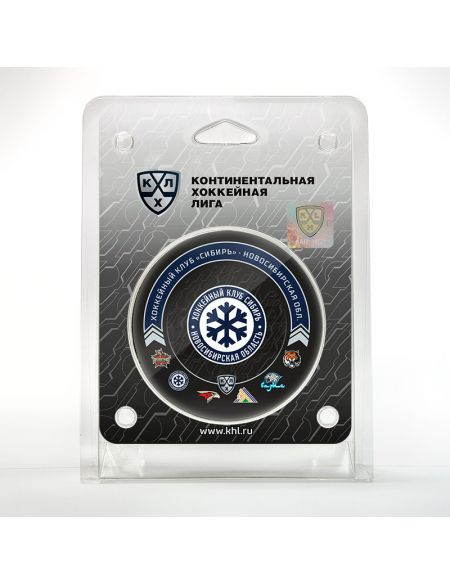 Puck Sibir 2020/2021 SBR2021 Pucks KHL FAN SHOP – hockey fan gear, apparel and souvenirs