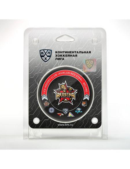 Шайба Ред Стар Куньлунь 2020/2021 RSKNLN2021 Куньлунь Ред Стар КХЛ ФАН МАГАЗИН – фанатская атрибутика, одежда и сувениры