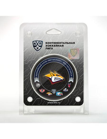 Metallurg Magnitogorsk puck 2020/2021 MTLRGMGN2021 Metallurg Mg KHL FAN SHOP – Hockey Fan Ausrüstung, Kleidung und Souvenirs