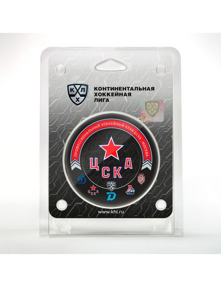 Puck CSKA season 2020/2021 CSK2021 Pucks KHL FAN SHOP – hockey fan gear, apparel and souvenirs