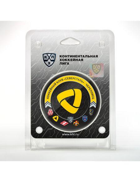 Severstal puck 2020/2021 SVRSTL2021 Sewerstal KHL FAN SHOP – Hockey Fan Ausrüstung, Kleidung und Souvenirs