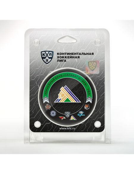 Puck Salavat Yulaev 2020/2021 SLVT2021 Pucks KHL FAN SHOP – hockey fan gear, apparel and souvenirs