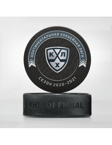 Puck KHL season 2020/2021 KHL2021 Pucks KHL FAN SHOP – hockey fan gear, apparel and souvenirs