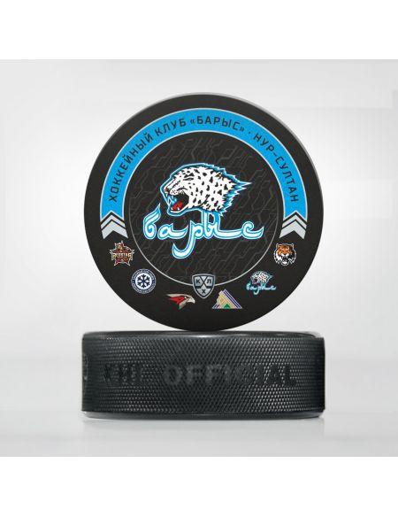 Puck Barys season 2020/2021 BRS2021 Pucks KHL FAN SHOP – hockey fan gear, apparel and souvenirs