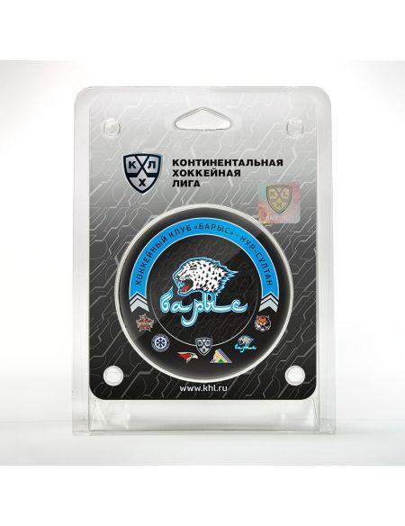 Puck Barys puck 2020/2021 BRS2021 Pucks KHL FAN SHOP – Hockey Fan Ausrüstung, Kleidung und Souvenirs