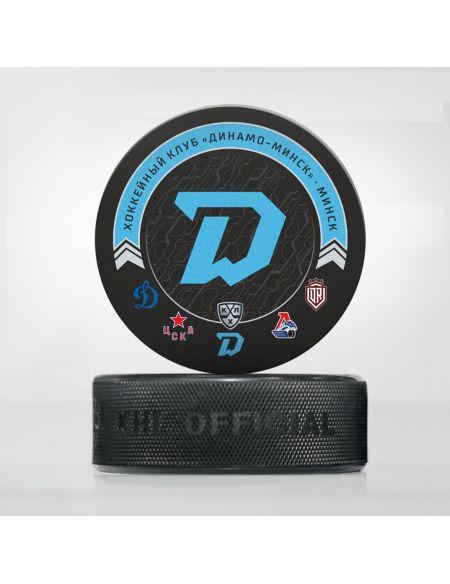 Puck Dinamo Minsk 2020/2021 MNSK2021 Dinamo Mn KHL FAN SHOP – hockey fan gear, apparel and souvenirs