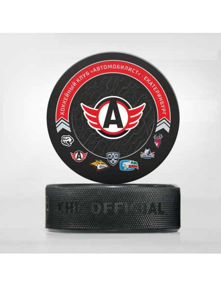 Puck Avtomobilist 2020/2021 VTMBL2021 Pucks KHL FAN SHOP – hockey fan gear, apparel and souvenirs