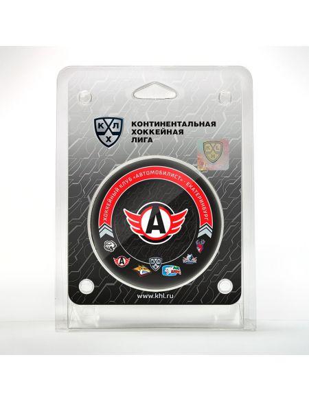 Awtomobilist puck 2020/2021 VTMBL2021 Pucks KHL FAN SHOP – Hockey Fan Ausrüstung, Kleidung und Souvenirs