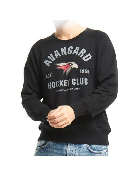 Sweatshirt Awangard 738010 Kapuzenpullis & Sweatshirts KHL FAN SHOP – Hockey Fan Ausrüstung, Kleidung und Souvenirs