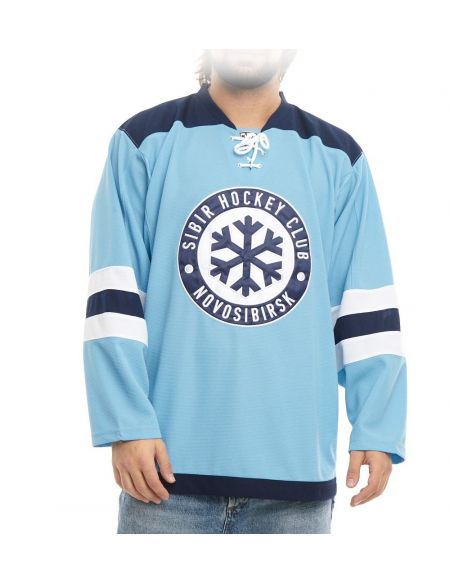 Jersey Sibir 260661 Jersey KHL FAN SHOP – hockey fan gear, apparel and souvenirs