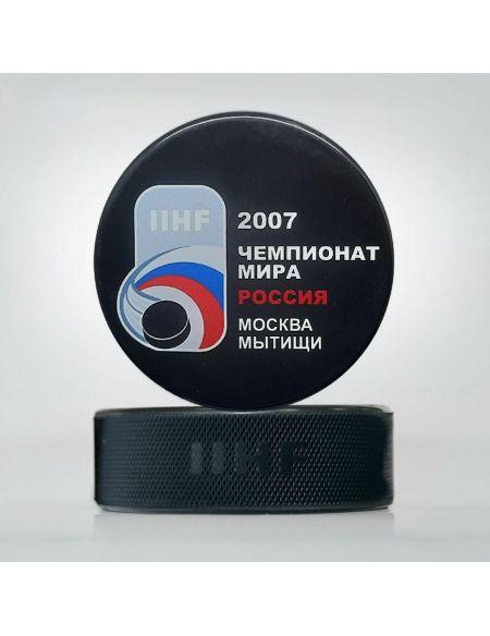 Шайба Чемпионат мира 2007 Россия WCR2016 Главная КХЛ ФАН МАГАЗИН – фанатская атрибутика, одежда и сувениры