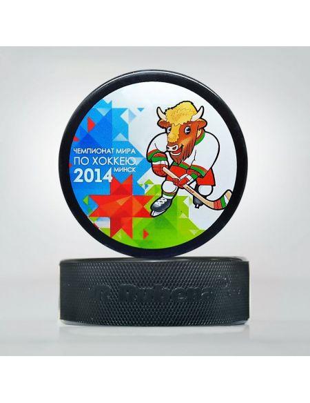 Puck Weltmeisterschaft 2014 Weißrussland WCBM2014 Startseite KHL FAN SHOP – Hockey Fan Ausrüstung, Kleidung und Souvenirs