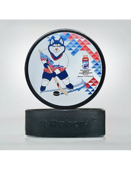 World Championship 2016 Russia puck WCRM2016 Home KHL FAN SHOP – hockey fan gear, apparel and souvenirs