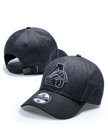 Cap Lokomotiv 50187 Lokomotiv KHL FAN SHOP – hockey fan gear, apparel and souvenirs