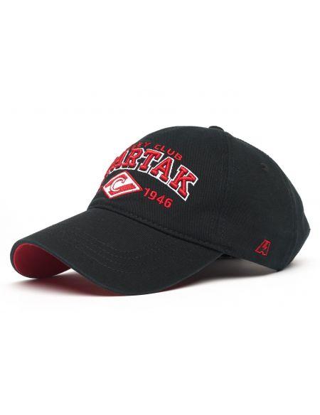 Cap Spartak 1946 109174 Spartak KHL FAN SHOP – Hockey Fan Ausrüstung, Kleidung und Souvenirs