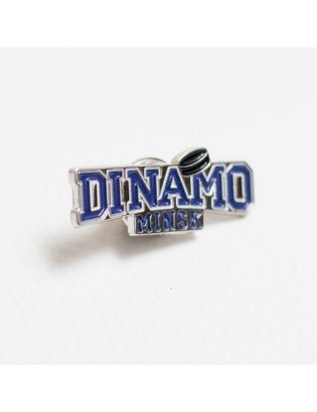 Pin Dinamo Minsk 534602 Dinamo Mn KHL FAN SHOP – Hockey Fan Ausrüstung, Kleidung und Souvenirs